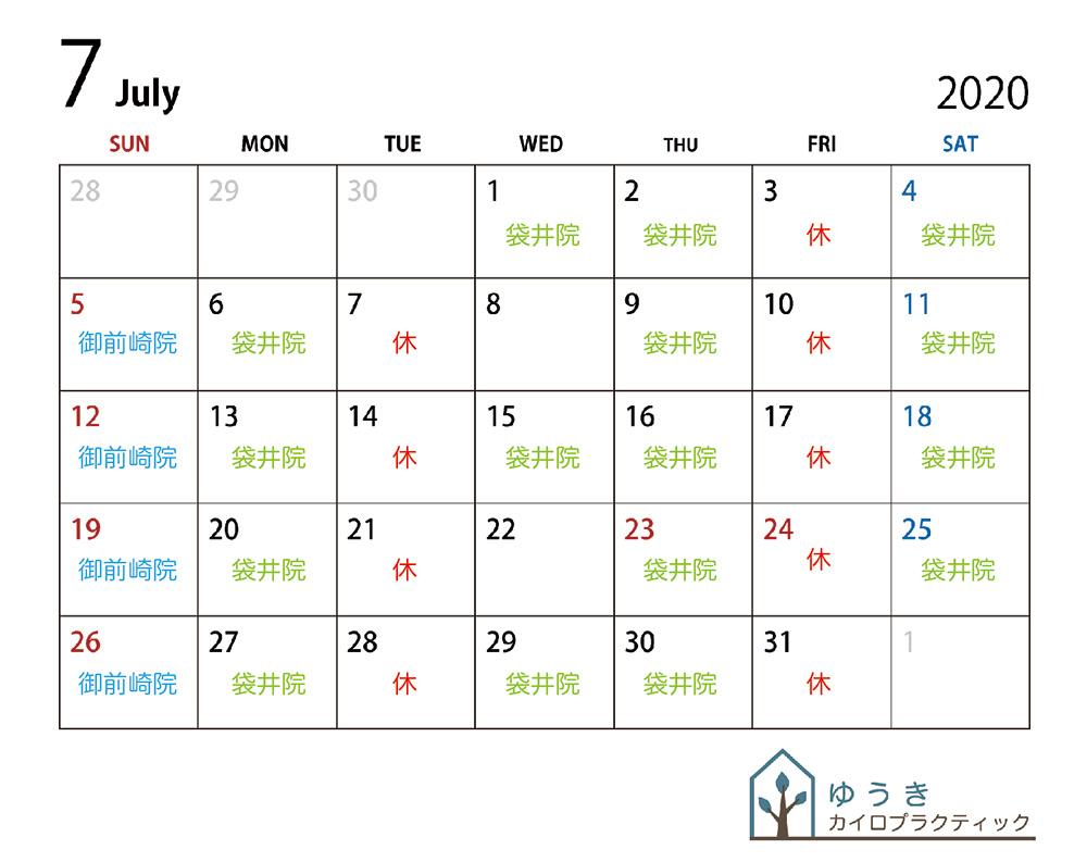 calendar_jul.jpg